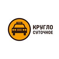 Такси Круглосуточное