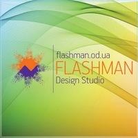 Логотипы, фирменные стили, полиграфия, дизайн