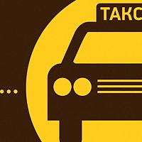Такси Круглосуточное (Визитка)