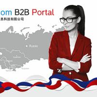 Aziacom B2B Portal (Листовка А5)