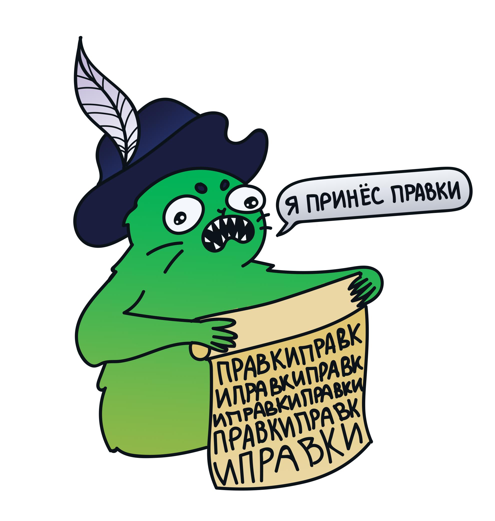 Стикерпаки на день фриланса для FL.ru фото f_9195cd9c7a741fc2.png