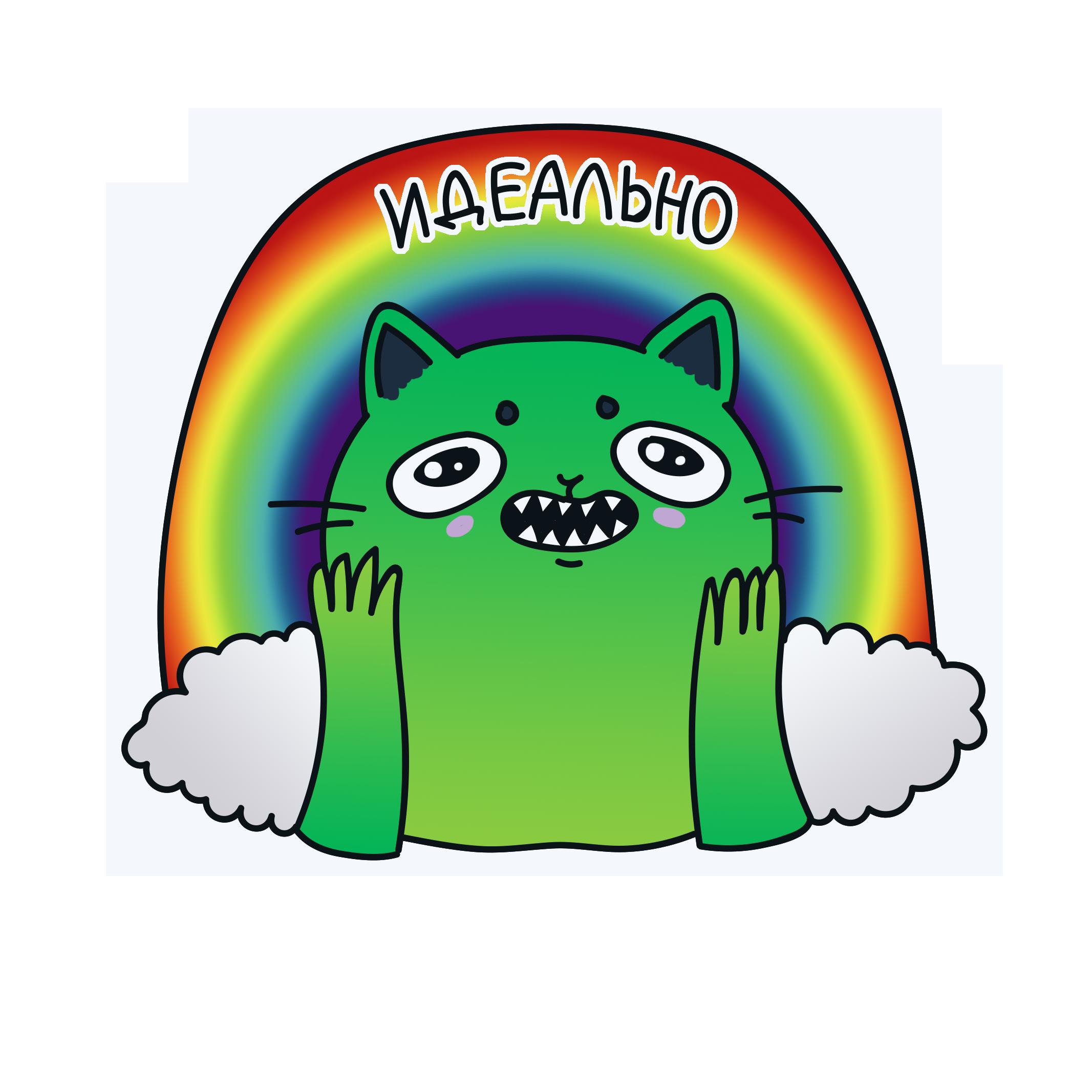 Стикерпаки на день фриланса для FL.ru фото f_9625cd8a3ea9c9d7.png
