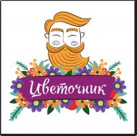 Логотип для цветочной компании