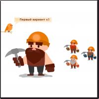 Персонаж для игры
