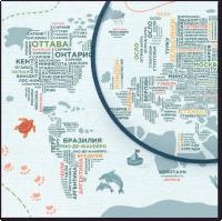 Тематическая карта с инфографикой