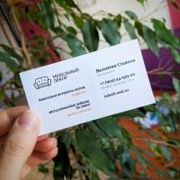Визитки для компании по продаже мебельной фурнитуры
