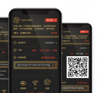 Сайт китайского криптовалютного казино Crypto Lottery.
