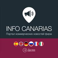 Info Cannarias