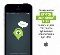 Facemap, iOS8, iPhone