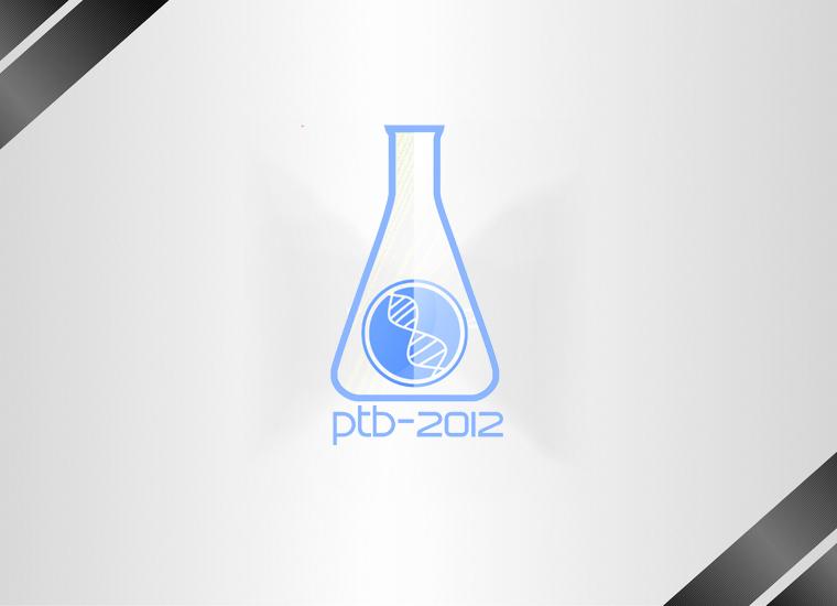 Эмблема и фирменный стиль научной конференции фото f_4f8d98de4ee7b.jpg
