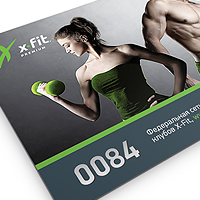 X-Fit (discount card)