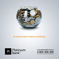 Platinum Bank (�����)