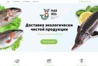 Дизайн Landing Page Рыба Лось (Белогорский Рыбхоз)
