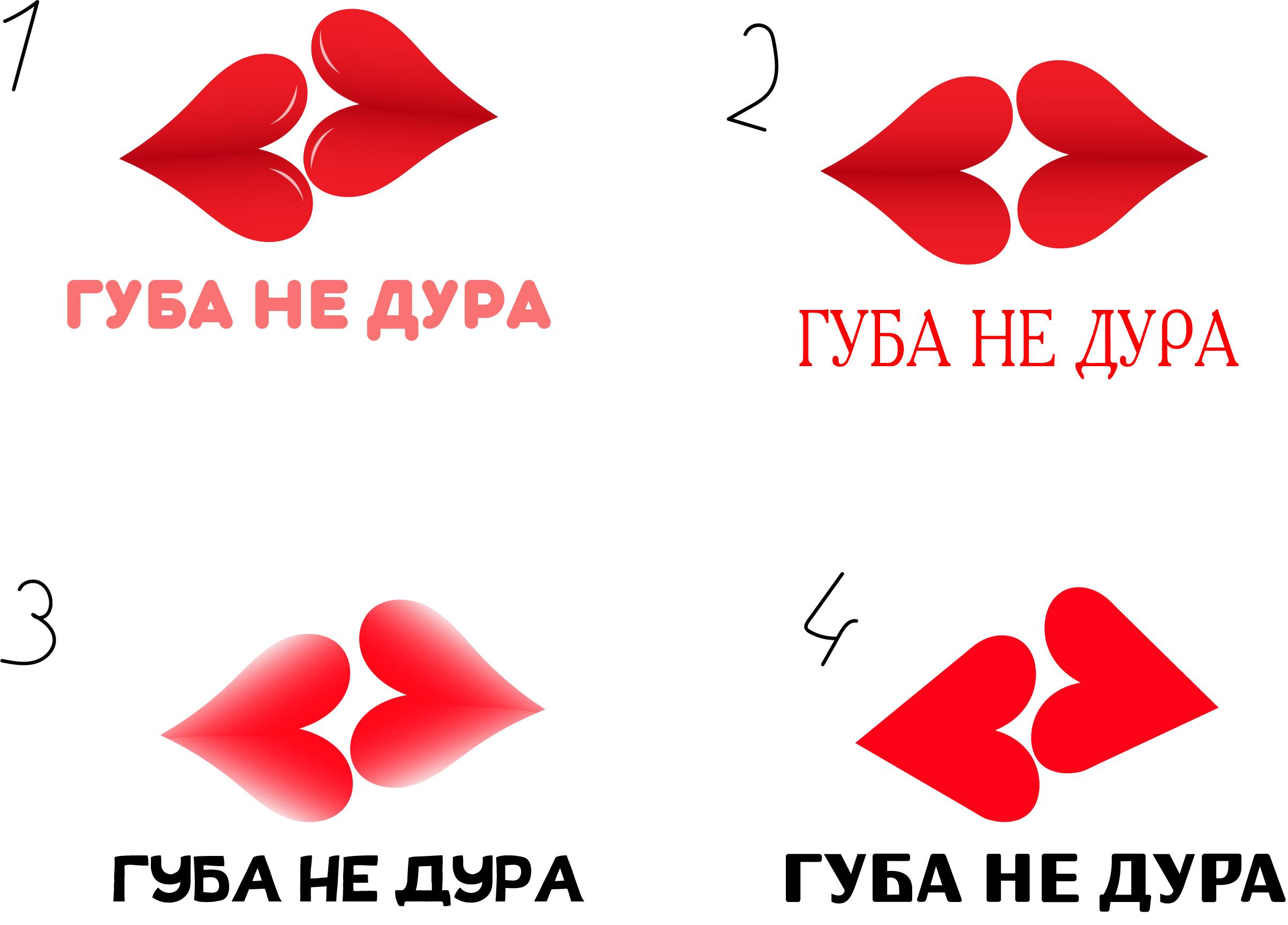 Улучшить и так хороший Товарный Знак фото f_0755eee9d75ac408.jpg