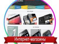"Интернет-магазин ""mobile republic"""