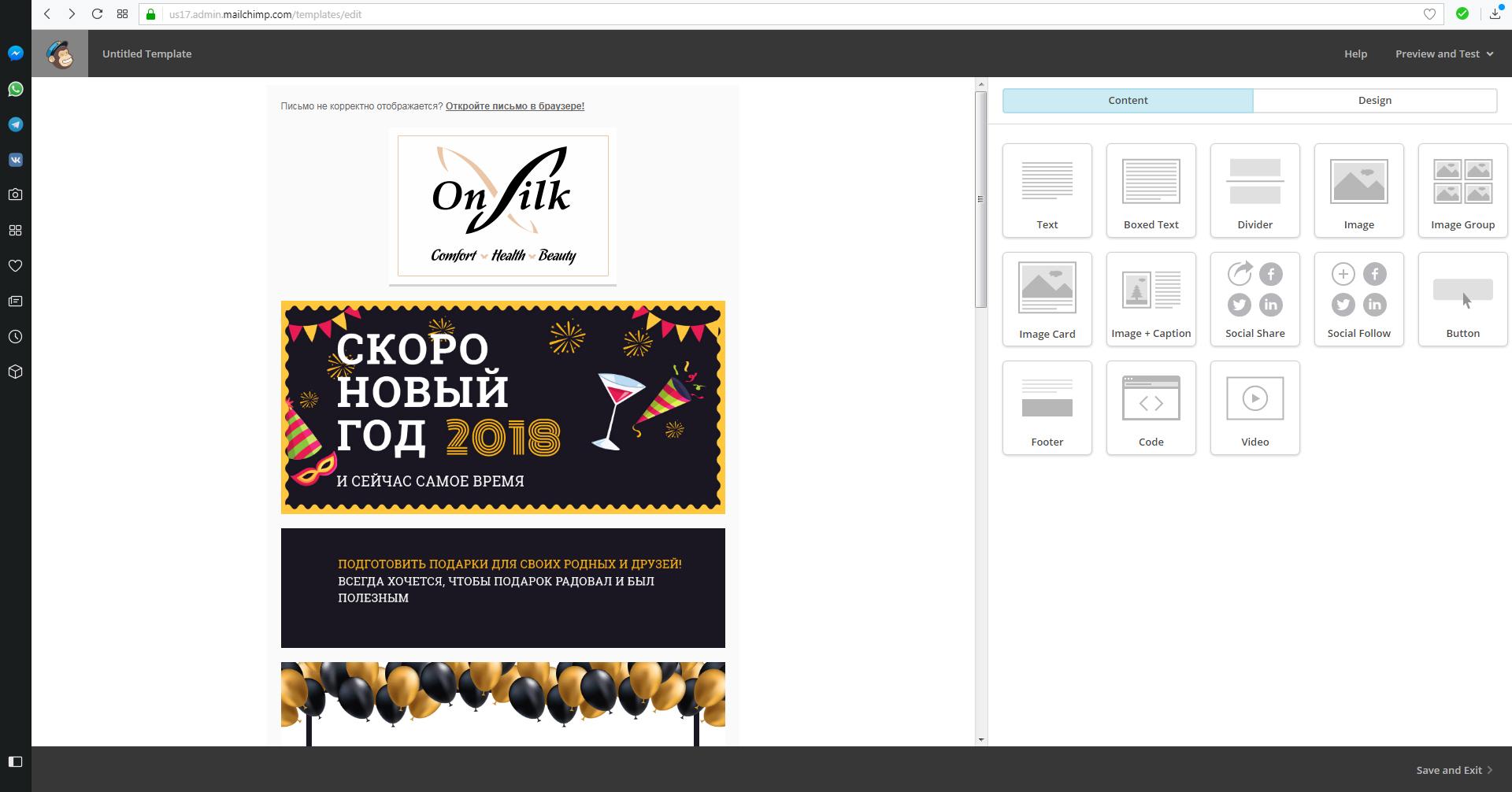 Требуется профессиональный дизайнер с навыками верстки email фото f_4515a41016b6a839.jpg