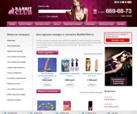 интернет-магазин интим-товаров