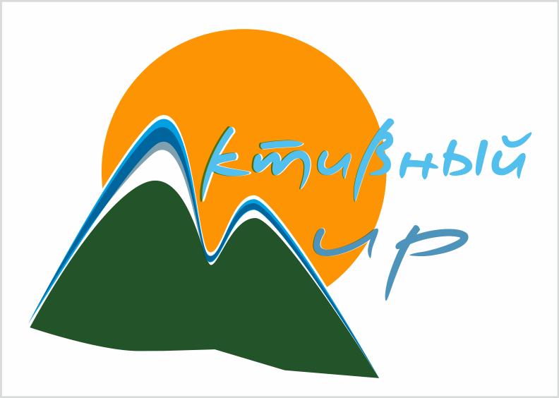 Логотип для группы в контакте фото f_4fb4fd71a9cd0.png
