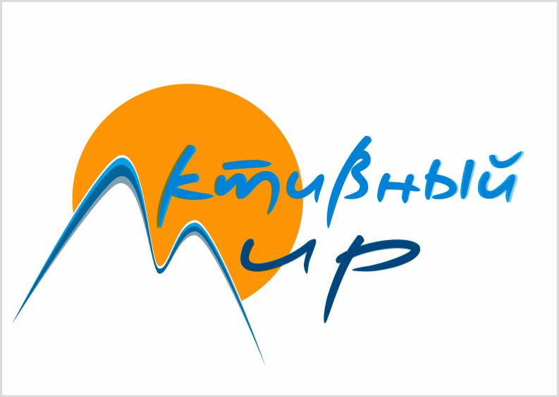 Логотип для группы в контакте фото f_4fb4fd8b31dd8.png