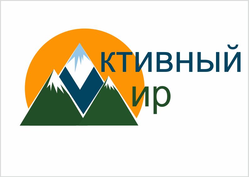 Логотип для группы в контакте фото f_4fb4fd9a457e3.png