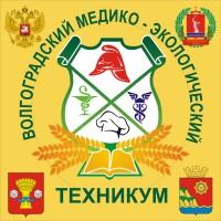 Волгоградский техникум Штандарт