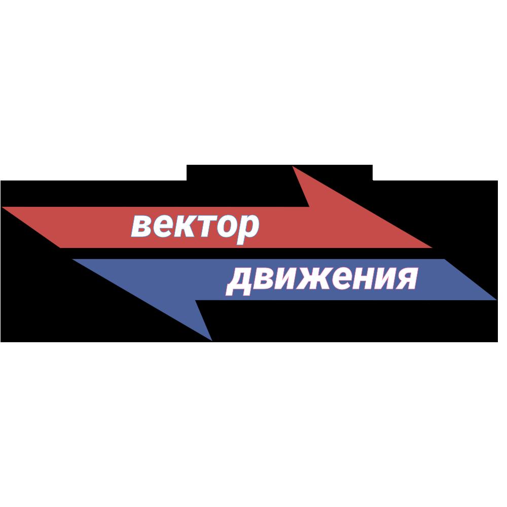 Разработка логотипа фото f_0705c38a8b2360ec.png