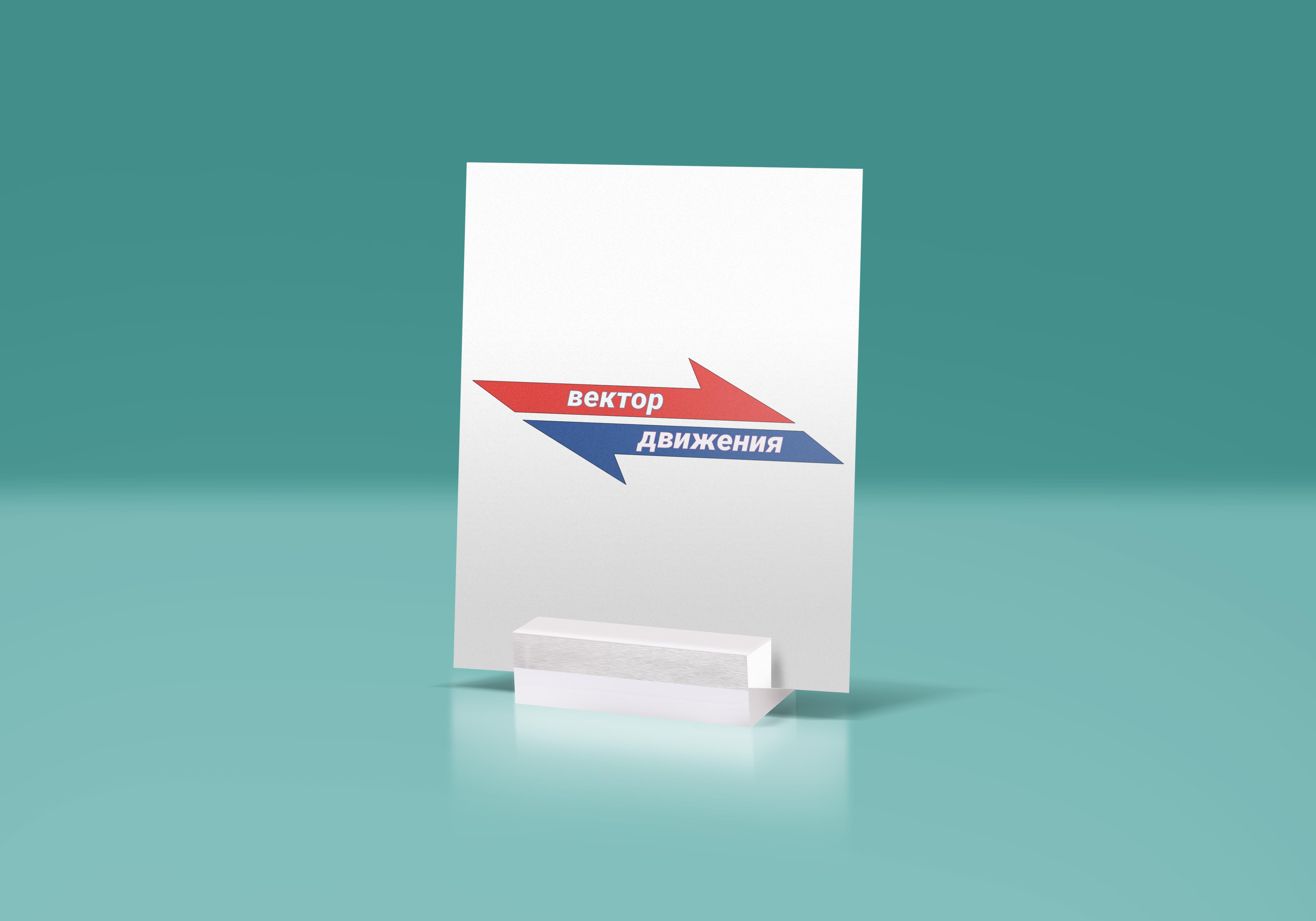 Разработка логотипа фото f_7705c38a80b364e5.jpg