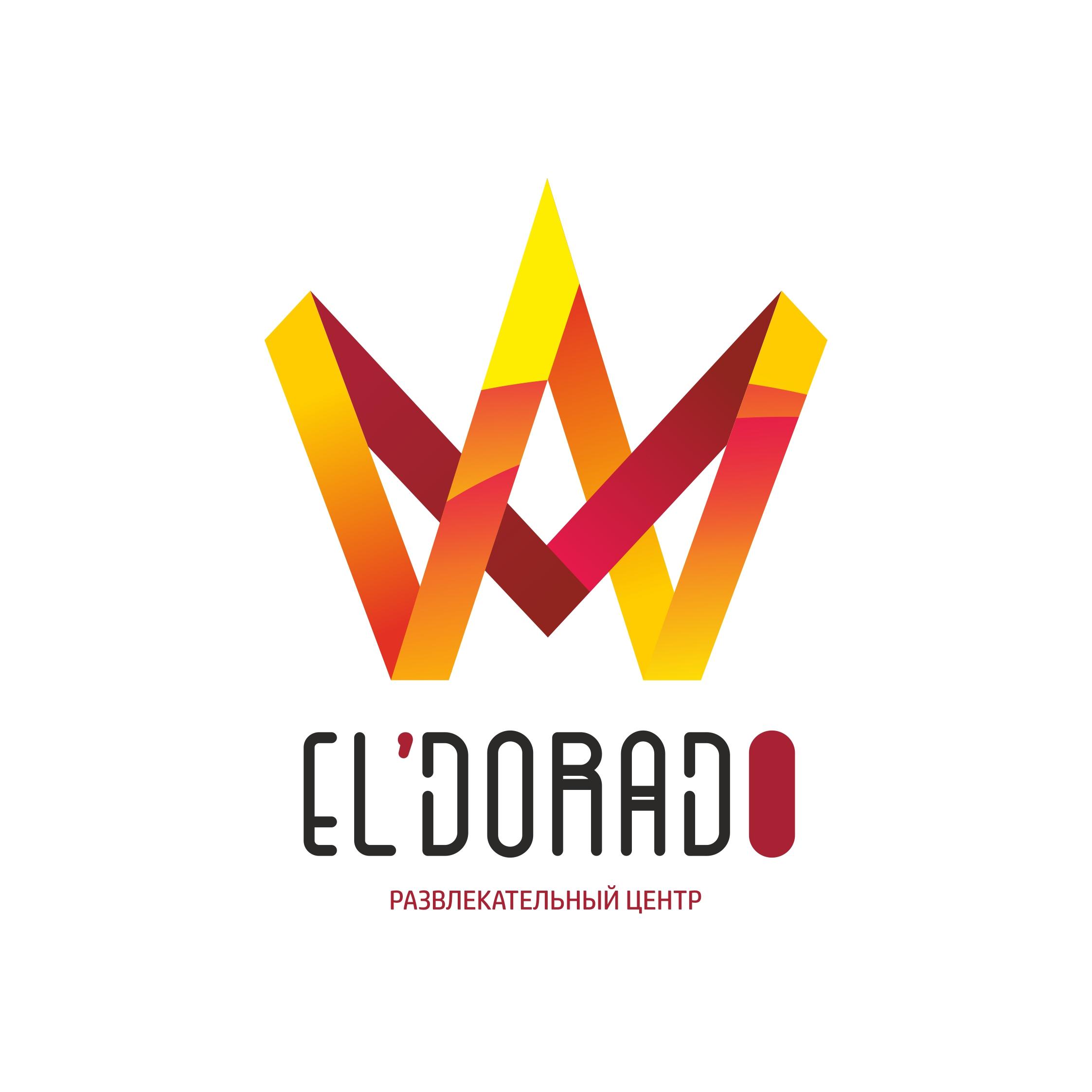 Эльдорадо 2