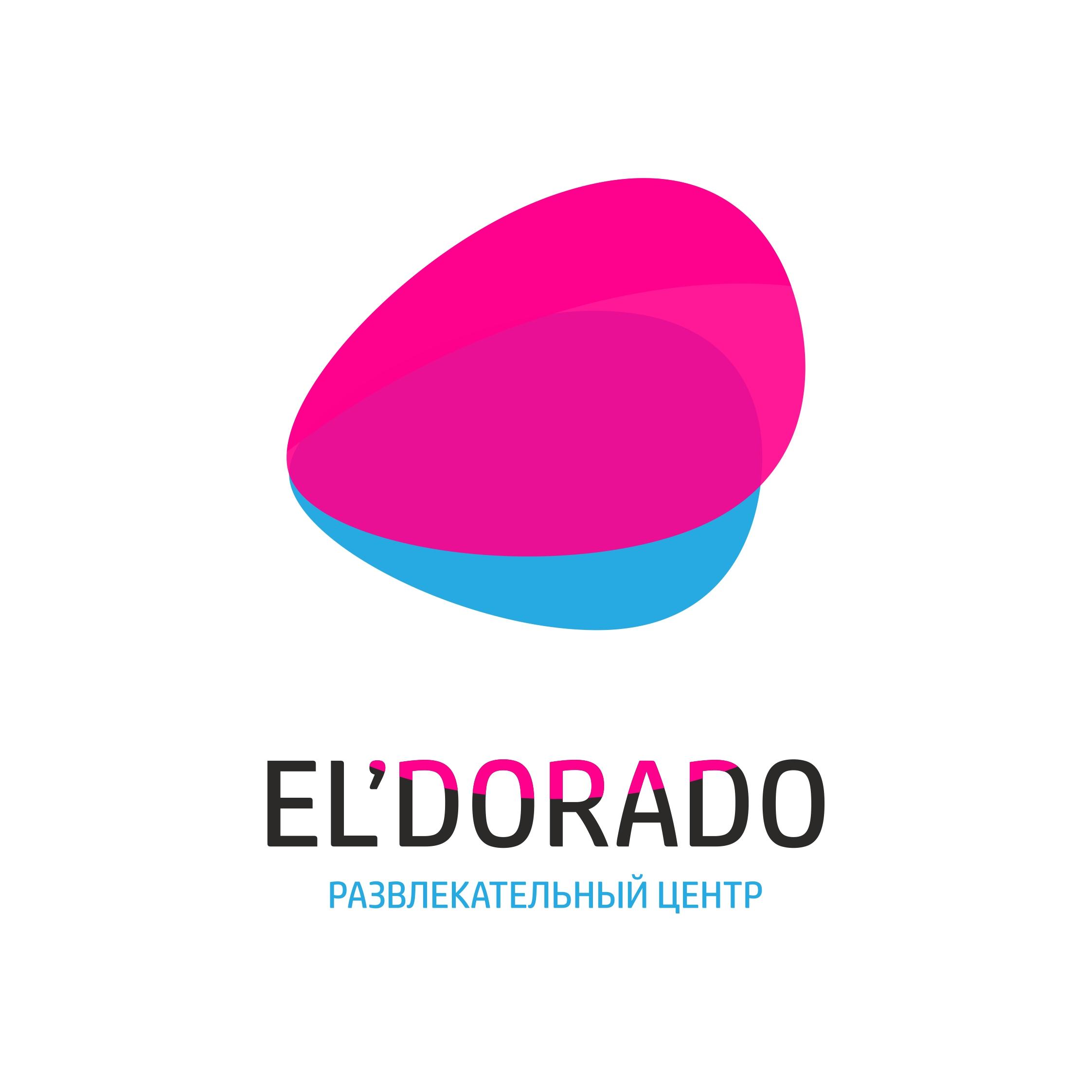 Эльдорадо 3