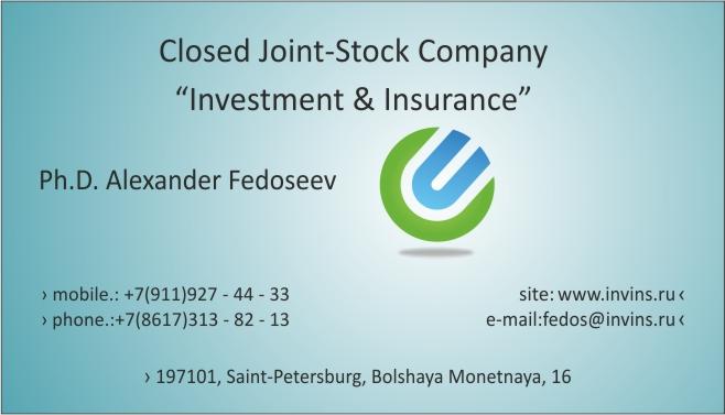 Визитка Инвестиции и Страхование