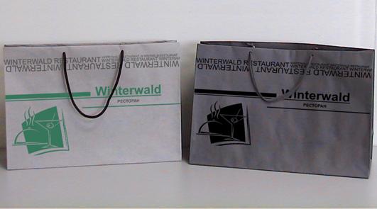Фирменный пакет ресторана WINTERWALD