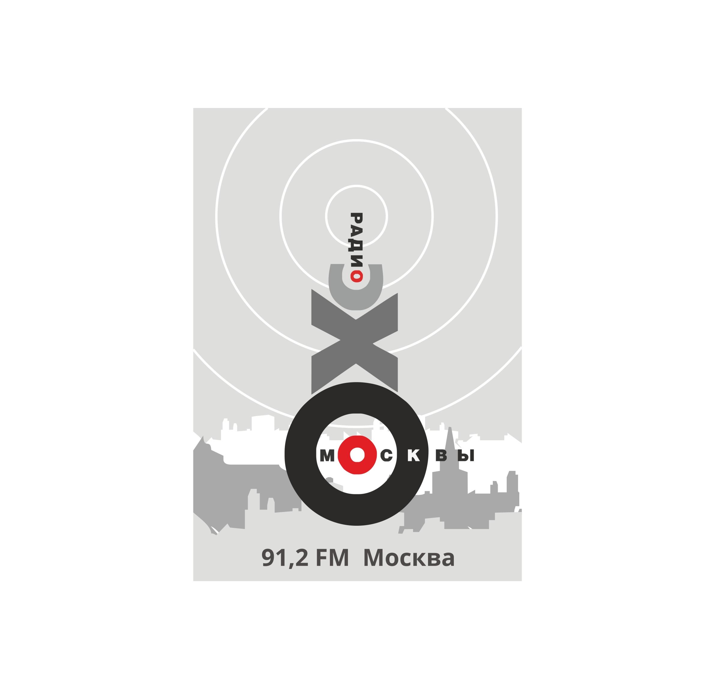 Дизайн логотипа р/с Эхо Москвы. фото f_276562291829c3c8.jpg