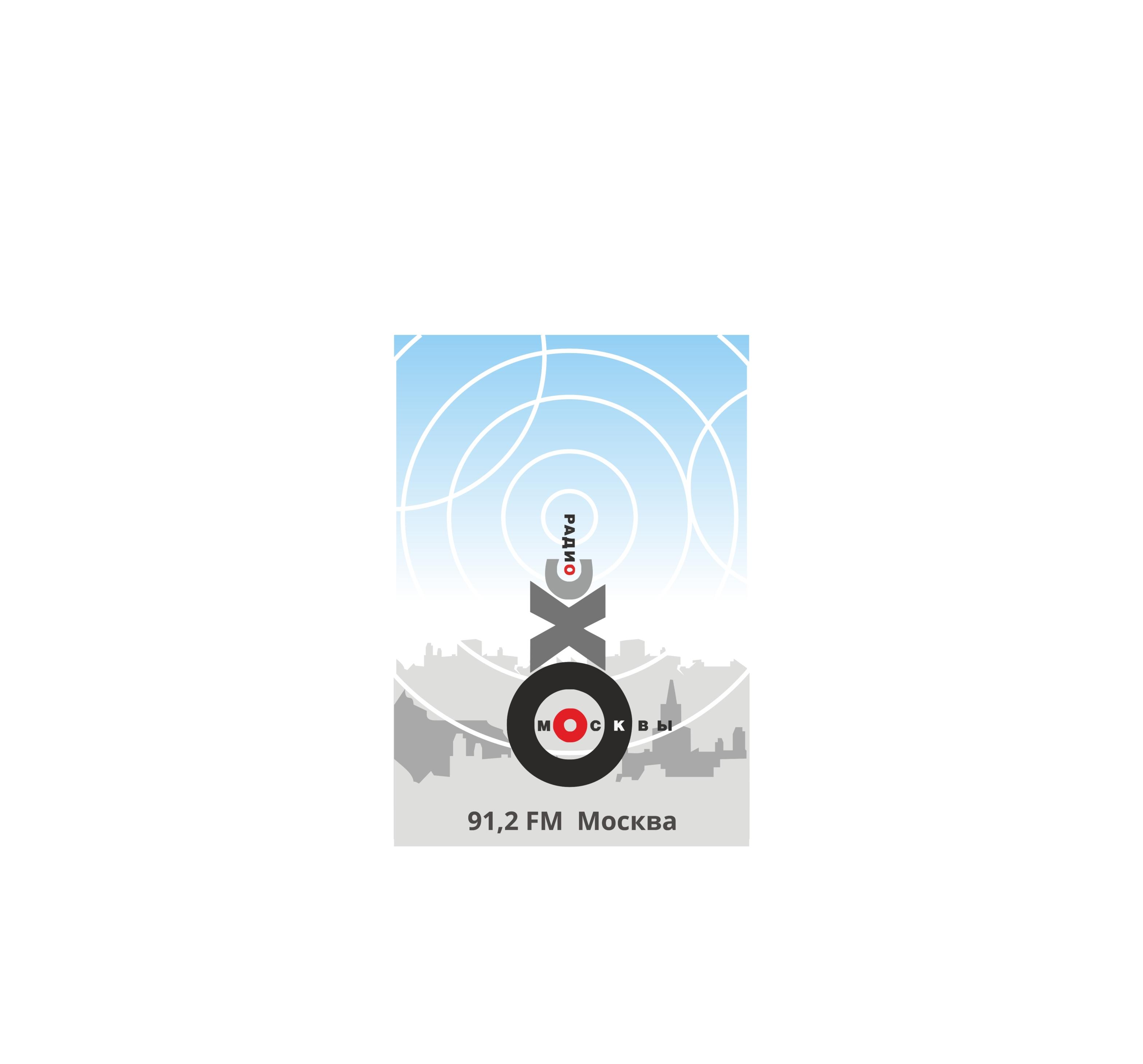 Дизайн логотипа р/с Эхо Москвы. фото f_898562271153378c.jpg