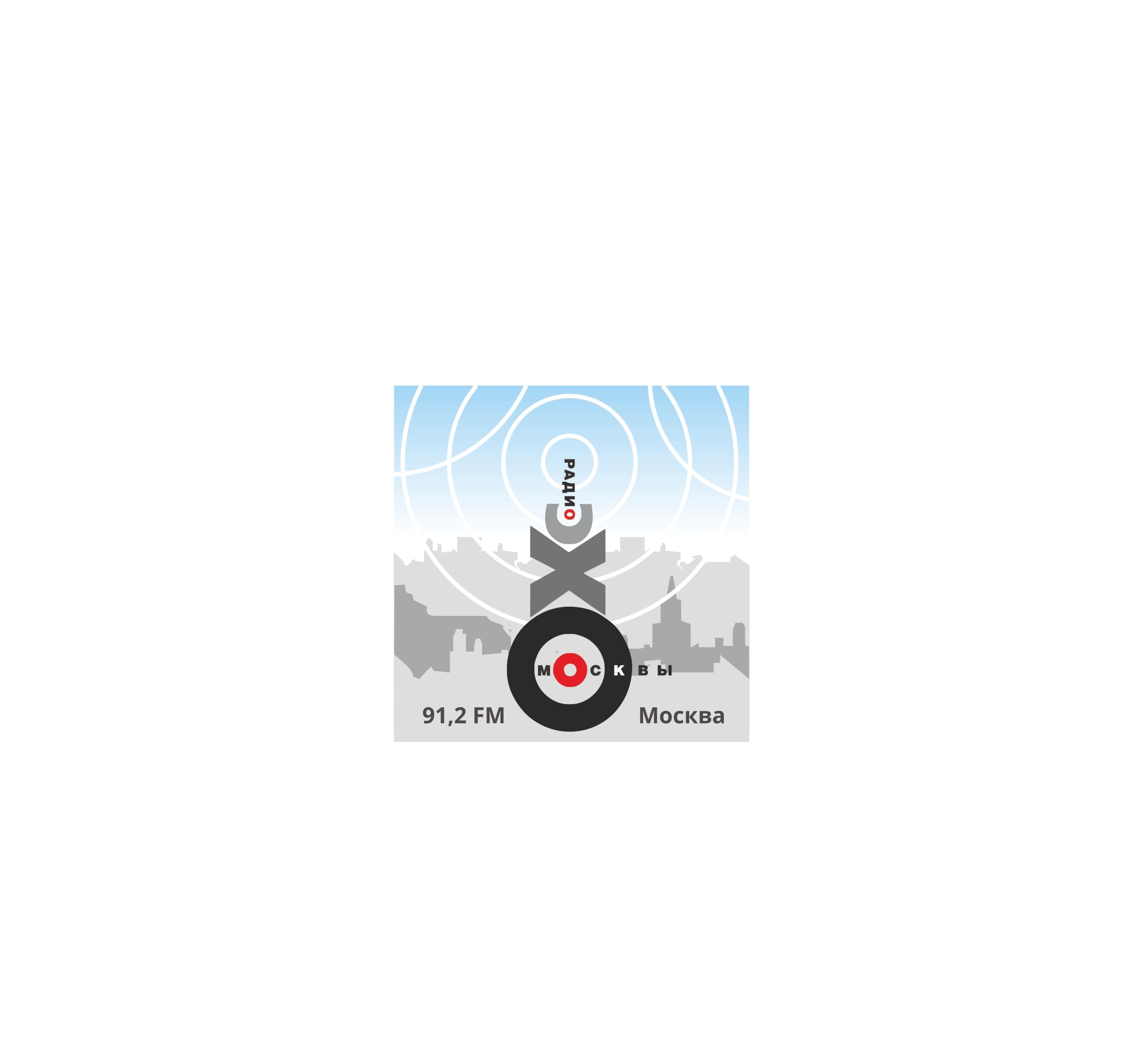 Дизайн логотипа р/с Эхо Москвы. фото f_9165622710ee2faa.jpg