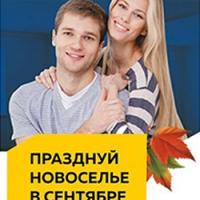 Стерхи / HTML5