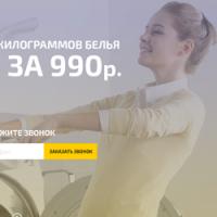 Getairo / Дизайн посадочной страницы
