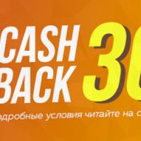 Casino2go / Статичный баннер