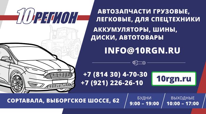 Визитки для магазина автозапчастей