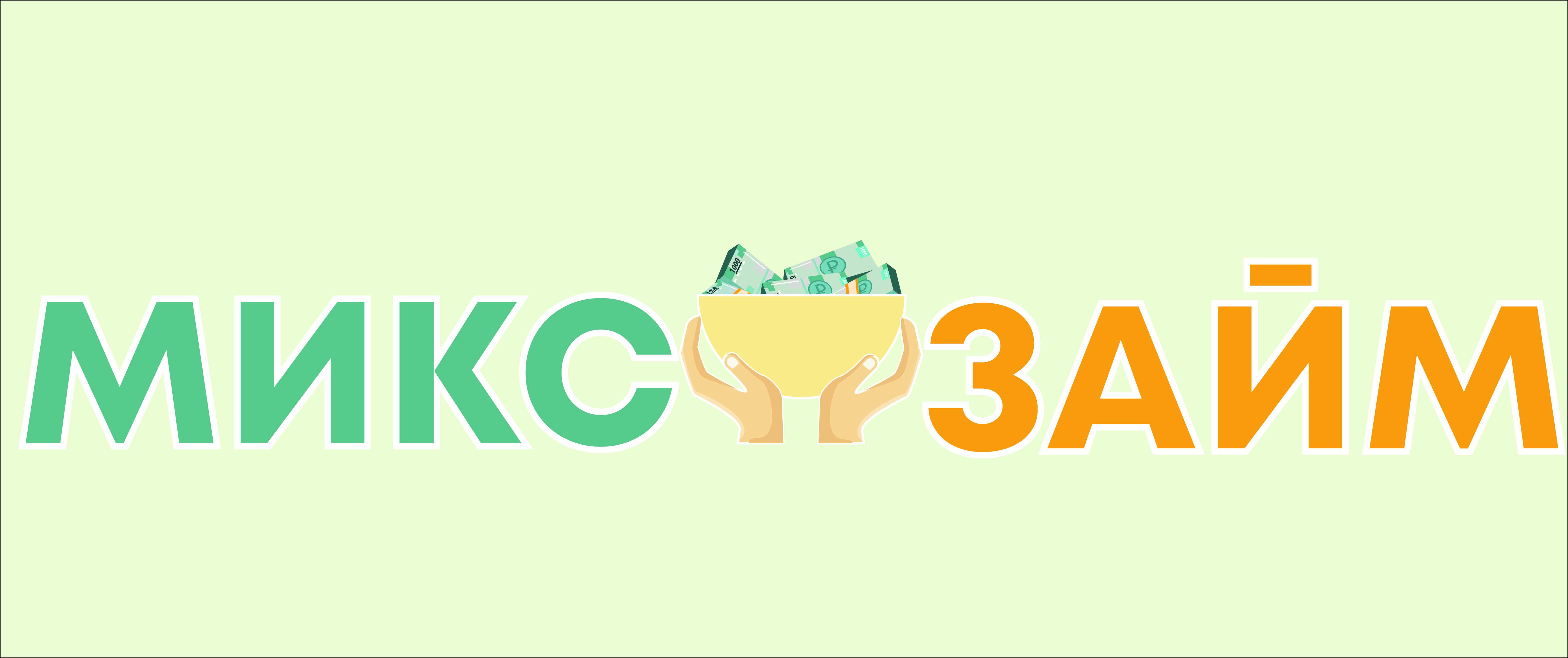 Разработать логотип фото f_2055ad89db014829.jpg