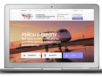 Качественный и яркий дизайн Вашего сайта