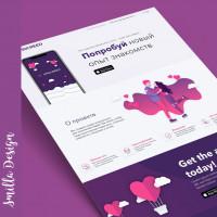 Лендинг для приложения мобильные знакомства