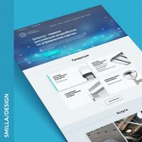 Дизайн сайта института инноваций.