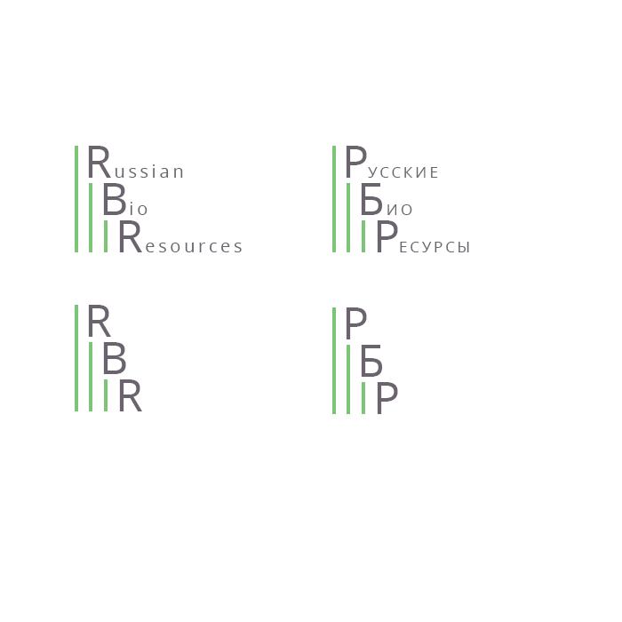 Разработка логотипа для компании «Русские Био Ресурсы» фото f_20558f51cd18e2c5.png