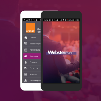 WebsterEvent (Android)