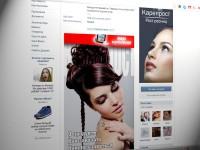 Рекламная кампания Rostresnic.ru