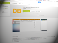 Приложение для управления базами данных (БЕЗ ДИЗАЙНА)
