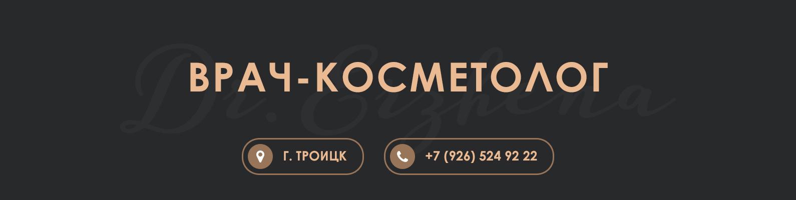 Обложка VK