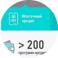 Кредитное агентство (Landing Page)