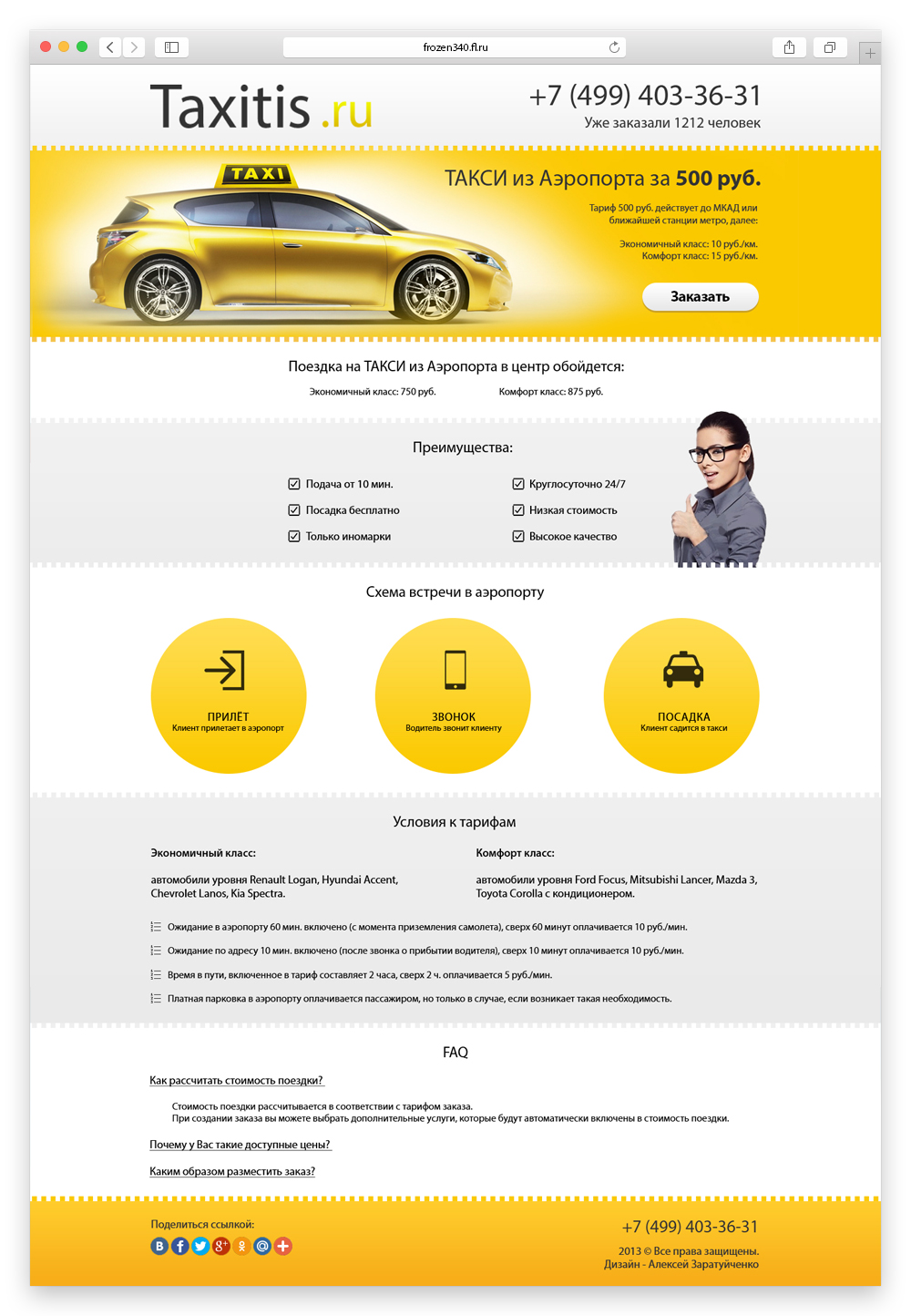 Taxitis (Landing Page)
