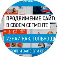 Qsmile.ru (Landing Page)